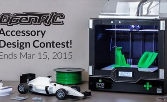 openrc_design_contest